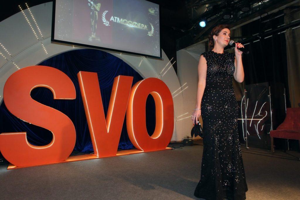 Церемония награждения премии «ШЕРЕMEDIA 2017»
