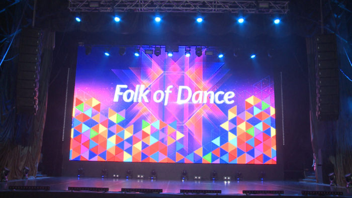 Проект «Folk of Dance»