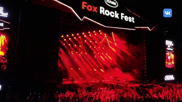 FoxRockFest, г .Липецк